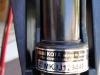 Minn Kota Motor Serial Number
